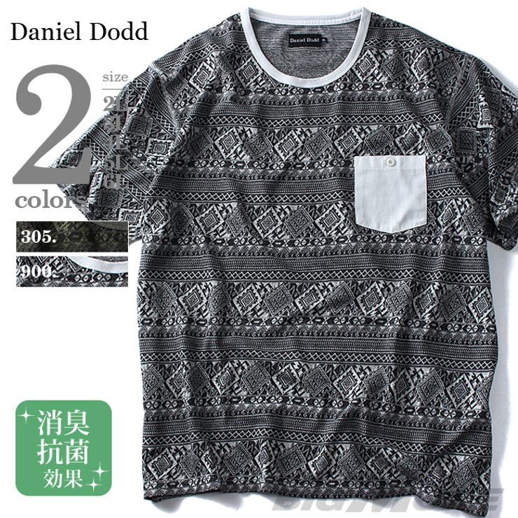 大きいサイズ メンズ DANIEL DODD 総柄ジャガードピグメント半袖Tシャツ azt-1602110 大きいサイズのメンズファッション 2L 3L 4L 5L 6L 半袖 半そで Tシャツ 半袖Tシャツ プリント クールビズ カジュアル おしゃれストリート