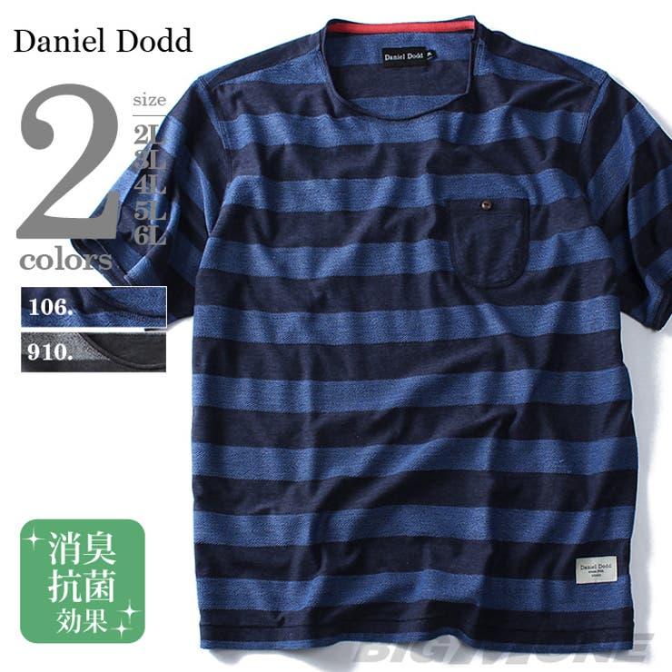 大きいサイズ メンズ DANIEL DODD ボーダー柄ジャガード半袖Tシャツ azt-1602112 大きいサイズのメンズファッション 2L 3L 4L 5L 6L 半袖 半そで Tシャツ 半袖Tシャツ プリント クールビズ カジュアル おしゃれストリート