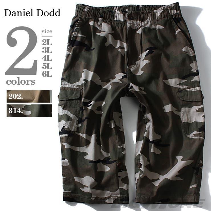 大きいサイズ メンズ DANIEL DODD 7分丈カーゴショートパンツ azsp-1402 大きいサイズの メンズファッション 3L4L 5L 6L 7L 8L パンツ ハーフパンツ カジュアル アメカジ お兄系