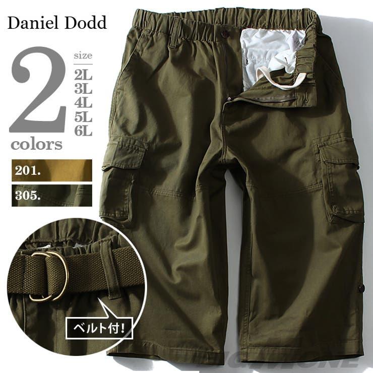 大きいサイズ メンズ DANIEL DODD ベルト付7分丈カーゴショートパンツ azsp-1403 大きいサイズのメンズファッション 2L 3L 4L 5L 6L パンツ ハーフパンツ カジュアル アメカジ お兄系