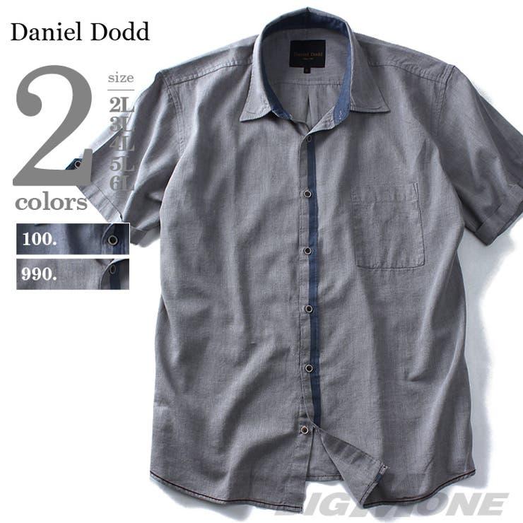 大きいサイズ メンズ DANIEL DODD 半袖前立て配色ドビーシャツ azsh-160235 大きいサイズの メンズファッション2L 3L 4L 5L 6L 半袖 半そで カジュアル カジュアルシャツ 半袖カジュアルシャツ 半袖シャツ アメカジ お兄系 おしゃれ