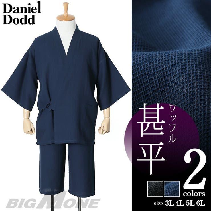 大きいサイズ メンズ DANIEL | 大きいサイズの店ビッグエムワン  | 詳細画像1