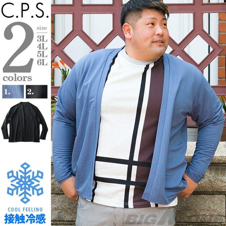 大きいサイズ メンズ CPS | 大きいサイズの店ビッグエムワン  | 詳細画像1