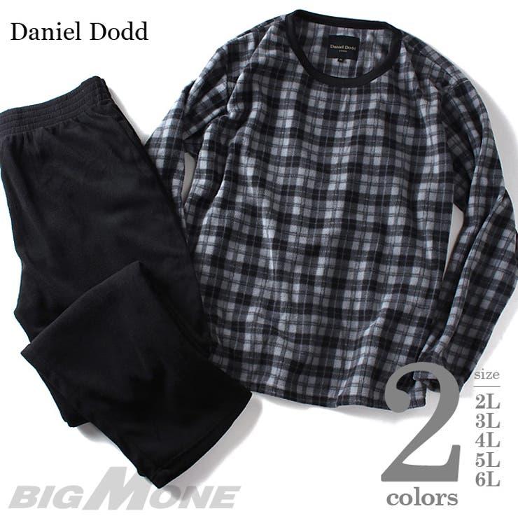 大きいサイズ メンズ DANIEL DODD フリース上下セット azpj-1505277 大きいサイズの メンズファッション 3L4L 5L 6L 7L 8L 長袖 長そで 上下セット アンサンブル カジュアル おしゃれ ゆったり