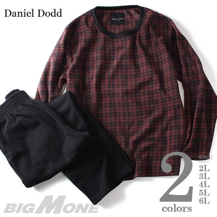 大きいサイズ メンズ DANIEL DODD フリース上下セット azpj-1505278 大きいサイズの メンズファッション 3L4L 5L 6L 7L 8L 長袖 長そで 上下セット アンサンブル カジュアル おしゃれ ゆったり