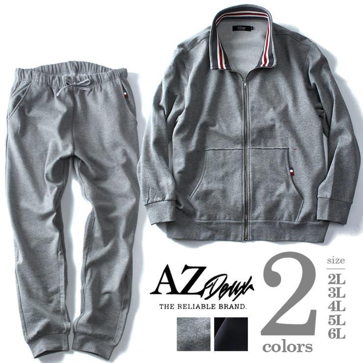 大きいサイズ メンズ AZ DEUX デザインスウェット上下セット【秋冬新作】azcj-160464a 大きいサイズのメンズファッション 2L 3L 4L 5L 6L 長袖 長そで 上下セット アンサンブル カジュアル おしゃれ ゆったり