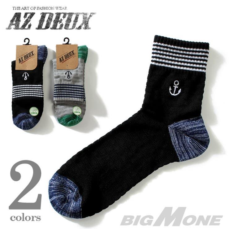 大きいサイズ メンズ [F]28〜30cm AZ DEUX マリン柄ソックス【靴下】12562600 大きいサイズのメンズファッション 靴下 くつ下 メンズソックス ソックス 無地 くるぶし