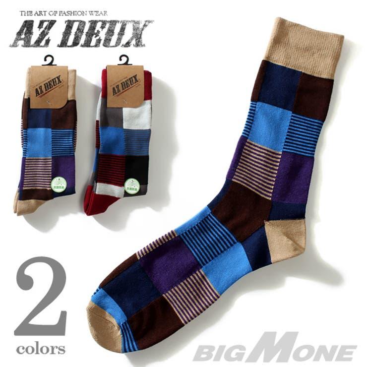 大きいサイズ メンズ [F]28〜30cm AZ DEUX 格子柄ソックス【靴下】12562800 大きいサイズの メンズファッション靴下 くつ下 メンズソックス ソックス 無地 くるぶし