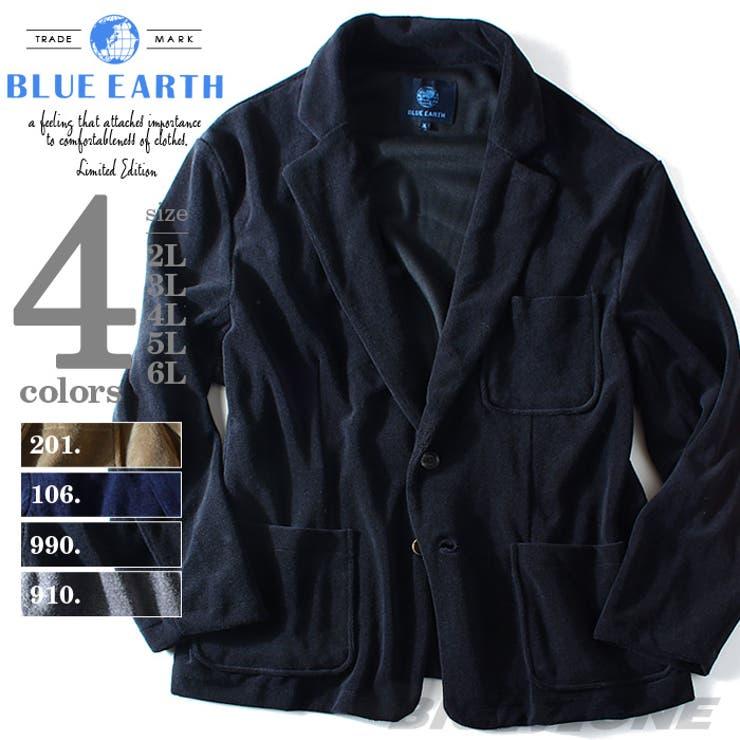 大きいサイズ メンズ BLUE EARTH(ブルーアース) パイルジャケット azcj-150158 大きいサイズのメンズファッション 2L 3L 4L 5L 6L アウター ジャケット メンズジャケット カジュアル