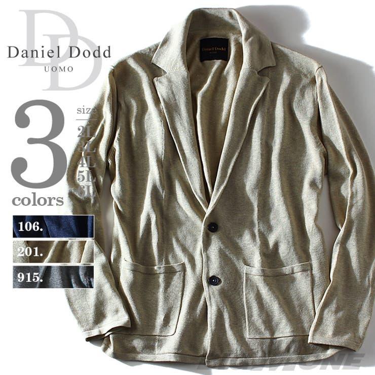 大きいサイズ メンズ DANIEL DODD ベーシックニットジャケット azcj-150175 大きいサイズの メンズファッション2L 3L 4L 5L 6L アウター ジャケット メンズジャケット 中綿 テーラード カジュアル
