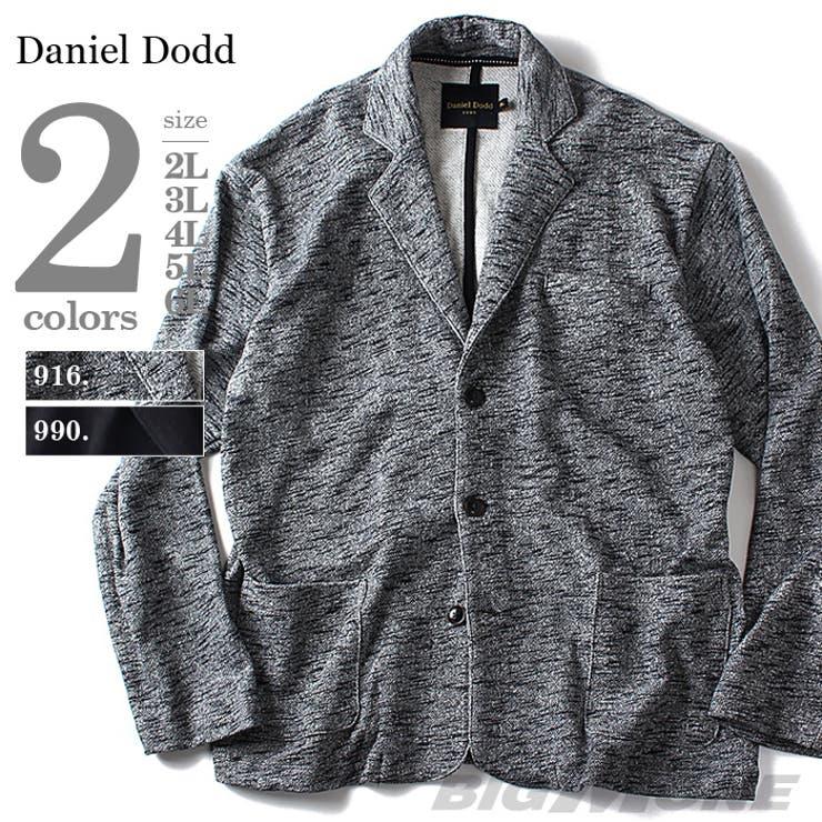 大きいサイズ メンズ DANIEL DODD 裏毛杢スラブジャケット azcj-1504267 大きいサイズの メンズファッション2L 3L 4L 5L 6L アウター ジャケット メンズジャケット 中綿 テーラード カジュアル