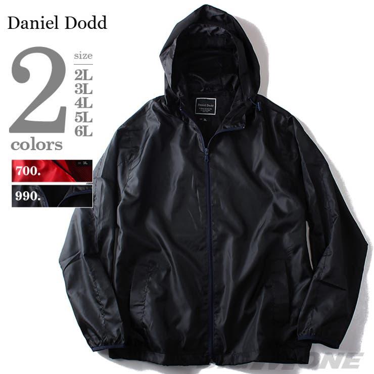 大きいサイズ メンズ DANIEL DODD パッカブル撥水ウインドブレーカー azb-1317 大きいサイズの メンズファッション2L 3L 4L 5L 6L アウター ジャケット メンズジャケット 中綿 アメカジ カジュアル ミリタリー