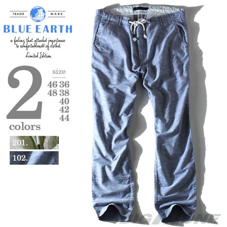 大きいサイズ メンズ BLUE EARTH(ブルーアース) シャンブレースピンドル付パンツ azp-271 大きいサイズのメンズファッション 2L 3L 4L 5L 6L パンツ カジュアル カジュアルパンツ アメカジ スキニー アメカジ