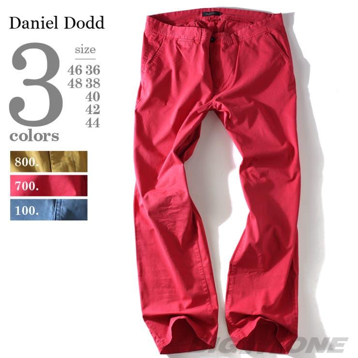 大きいサイズ メンズ DANIEL DODD カラーストレッチノータックパンツ azp-283 大きいサイズの メンズファッション2L 3L 4L 5L 6L パンツ カジュアル カジュアルパンツ アメカジ スキニー アメカジ