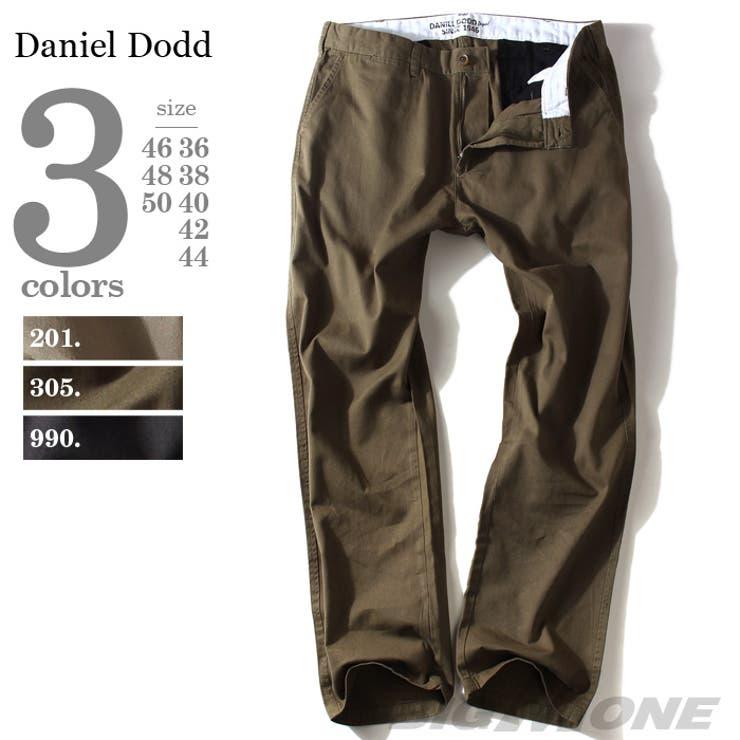 大きいサイズ メンズ DANIEL DODD ノータックパンツ azp-284 大きいサイズの メンズファッション 3L 4L 5L6L 7L 8L パンツ カジュアル カジュアルパンツ アメカジ スキニー アメカジ