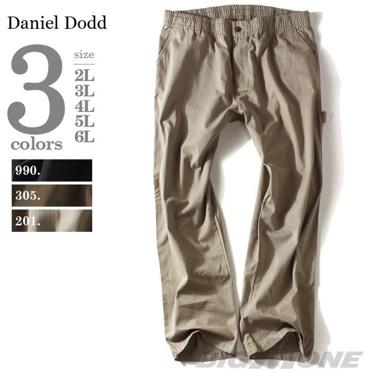 大きいサイズ メンズ DANIEL DODD シャーリングペインターパンツ azp-285 大きいサイズの メンズファッション 3L4L 5L 6L 7L 8L パンツ カジュアル カジュアルパンツ アメカジ スキニー アメカジ