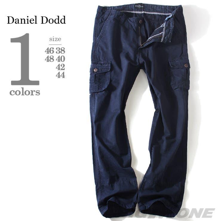 大きいサイズ メンズ DANIEL DODD 別布使いカーゴパンツ azp-282 大きいサイズの メンズファッション 3L 4L5L 6L 7L 8L パンツ カジュアル カジュアルパンツ アメカジ スキニー アメカジ
