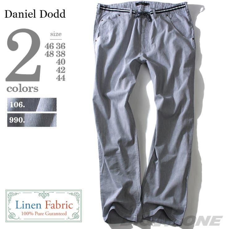 大きいサイズ メンズ DANIEL DODD 麻混コードレーンパンツ azp-1203 大きいサイズの メンズファッション 3L 4L5L 6L 7L 8L パンツ カジュアル カジュアルパンツ アメカジ スキニー アメカジ