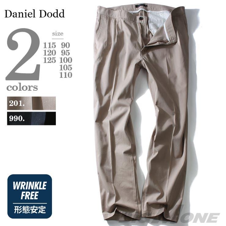 大きいサイズ メンズ DANIEL DODD 形態安定ツータックパンツ azp-1204 大きいサイズの メンズファッション 3L4L 5L 6L 7L 8L パンツ カジュアル カジュアルパンツ アメカジ スキニー アメカジ