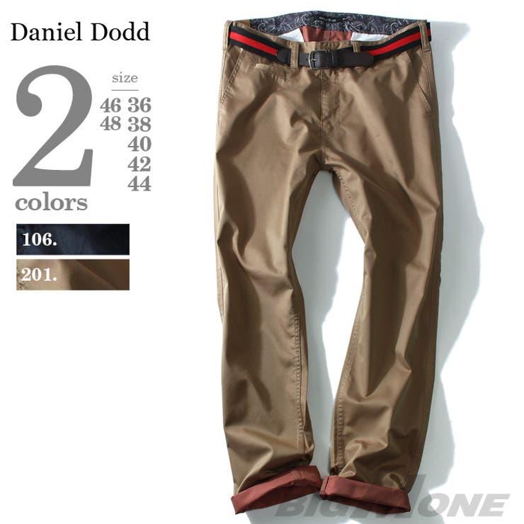 大きいサイズ メンズ DANIEL DODD ベルト付ノータックパンツ azp-1208 大きいサイズの メンズファッション 3L4L 5L 6L 7L 8L パンツ カジュアル カジュアルパンツ アメカジ スキニー アメカジ