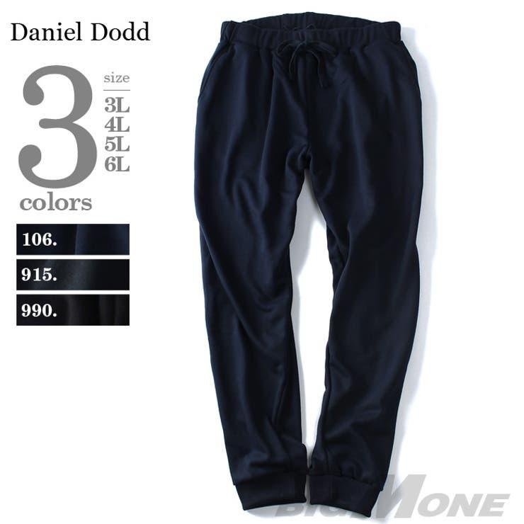 大きいサイズ メンズ DANIEL DODD ミニ裏毛スウェットパンツ azp-1205 大きいサイズの メンズファッション 3L4L 5L 6L 7L 8L パンツ カジュアル カジュアルパンツ アメカジ スキニー アメカジ