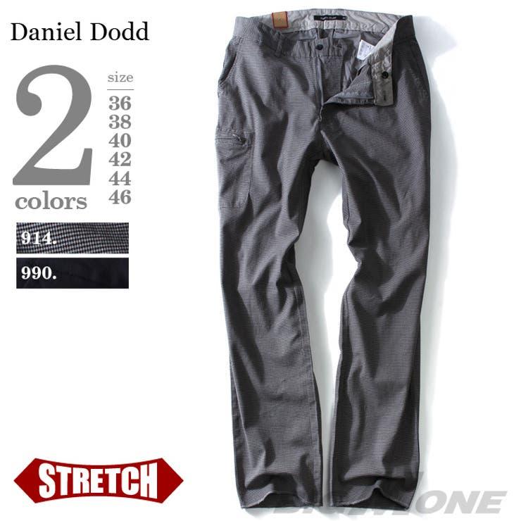 大きいサイズ メンズ DANIEL DODD サイドポケット付パンツ azp-1209 大きいサイズの メンズファッション 3L 4L5L 6L 7L 8L パンツ カジュアル カジュアルパンツ アメカジ スキニー アメカジ