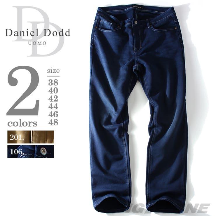 大きいサイズ メンズ DANIEL DODD バックポケット刺繍ニットデニムパンツ azd-157 大きいサイズの メンズファッション2L 3L 4L 5L 6L パンツ デニムパンツ デニム ジーパン ストレッチアメカジ ストリート