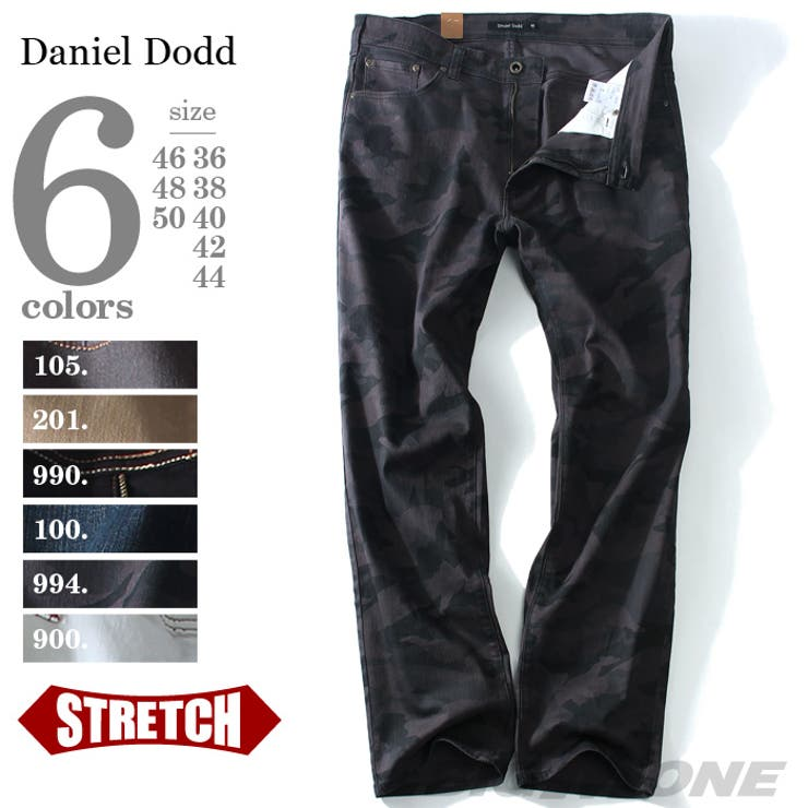 大きいサイズ メンズ DANIEL DODD カラーストレッチデニムパンツ azd-167 大きいサイズの メンズファッション 3L4L 5L 6L 7L 8L パンツ デニムパンツ デニム ジーパン ストレッチアメカジ ストリート