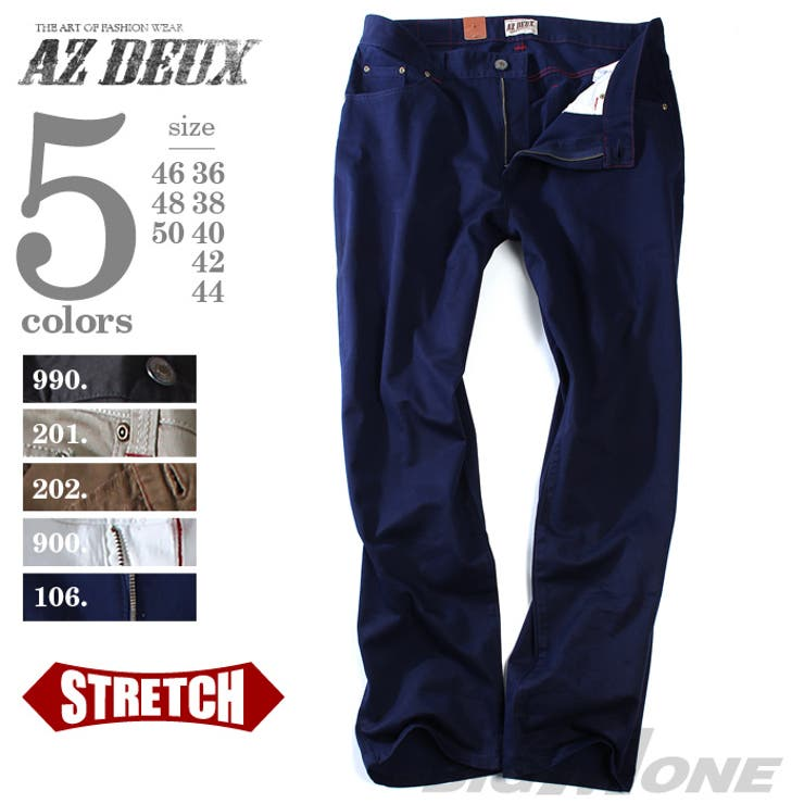 大きいサイズ メンズ AZ DEUX ストレッチカラー5ポケットパンツ azp-274a 大きいサイズの メンズファッション 3L4L 5L 6L 7L 8L パンツ デニムパンツ デニム ジーパン ストレッチアメカジ ストリート