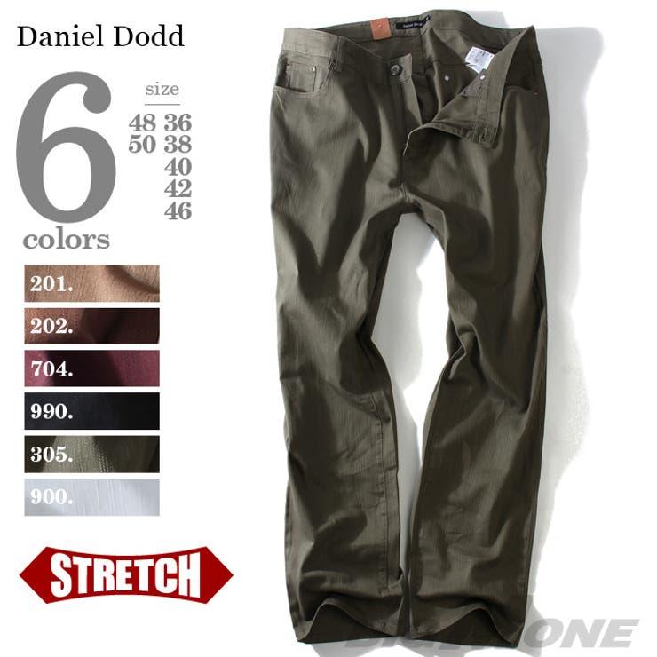 大きいサイズ メンズ DANIEL DODD スラブストレッチカラーデニムパンツ azd-174 大きいサイズの メンズファッション2L 3L 4L 5L 6L パンツ デニムパンツ デニム ジーパン ストレッチアメカジ ストリート