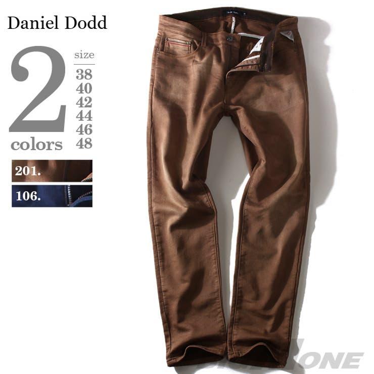 大きいサイズ メンズ DANIEL DODD ストレッチニットデニムパンツ azd-170 大きいサイズの メンズファッション 3L4L 5L 6L 7L 8L パンツ デニムパンツ デニム ジーパン ストレッチアメカジ ストリート