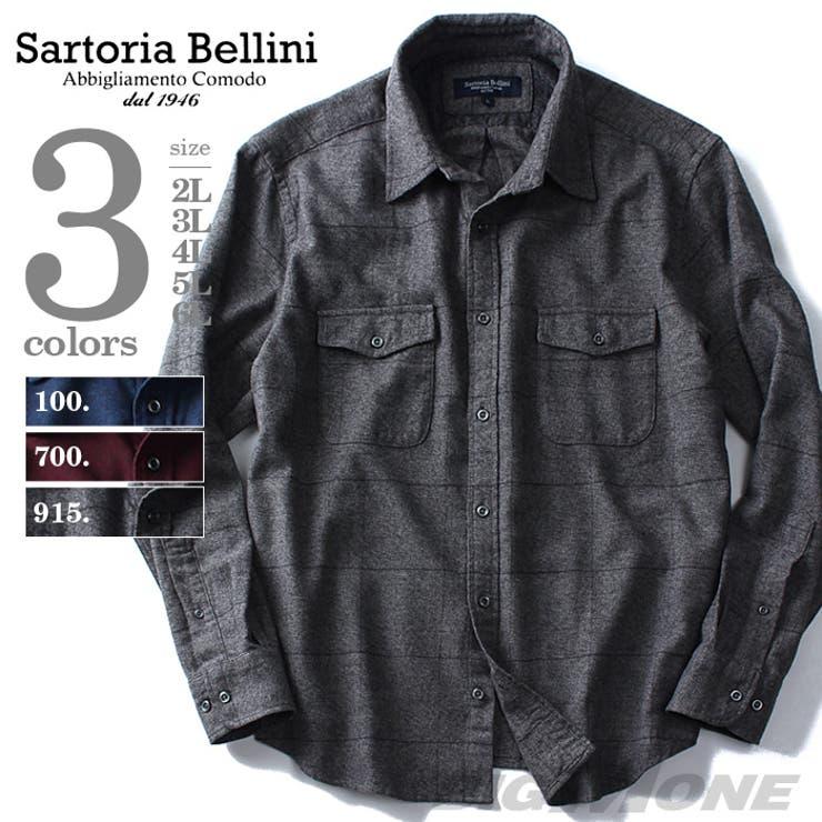 大きいサイズ メンズ SARTORIA BELLINI 長袖杢チェックレギュラーシャツ【秋冬新作】azsh-160411大きいサイズの メンズ ファッション 2L 3L 4L 5L 6L 長袖 長そで 長袖カジュアルシャツ 長袖シャツ チェック柄アメカジ