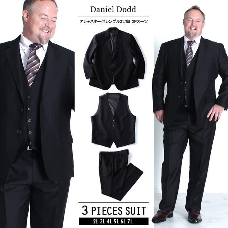 大きいサイズ メンズ DANIEL DODD TR アジャスター付 シングル3ツ釦3Pスーツ【秋冬新作】azsu3p-1652大きいサイズの メンズファッション 2L 3L 4L 5L 6L 7L ビジネス メンズスーツシングルスーツ