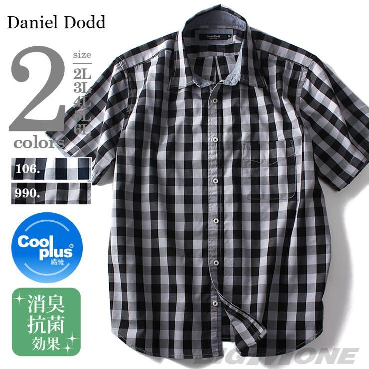 大きいサイズ メンズ DANIEL DODD 半袖ブロックチェックシャツ COOL PLUS azsh-160215 大きいサイズのメンズファッション 2L 3L 4L 5L 6L 半袖 半そで カジュアル カジュアルシャツ 半袖カジュアルシャツ 半袖シャツアメカジ お兄系 おしゃれ
