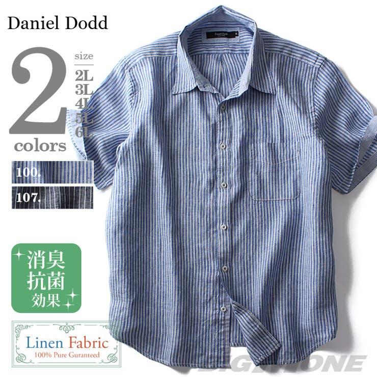 大きいサイズ メンズ DANIEL DODD 半袖ストライプ柄リネンシャツ azsh-160216 大きいサイズの メンズファッション2L 3L 4L 5L 6L 半袖 半そで カジュアル カジュアルシャツ 半袖カジュアルシャツ 半袖シャツ アメカジ お兄系 おしゃれ
