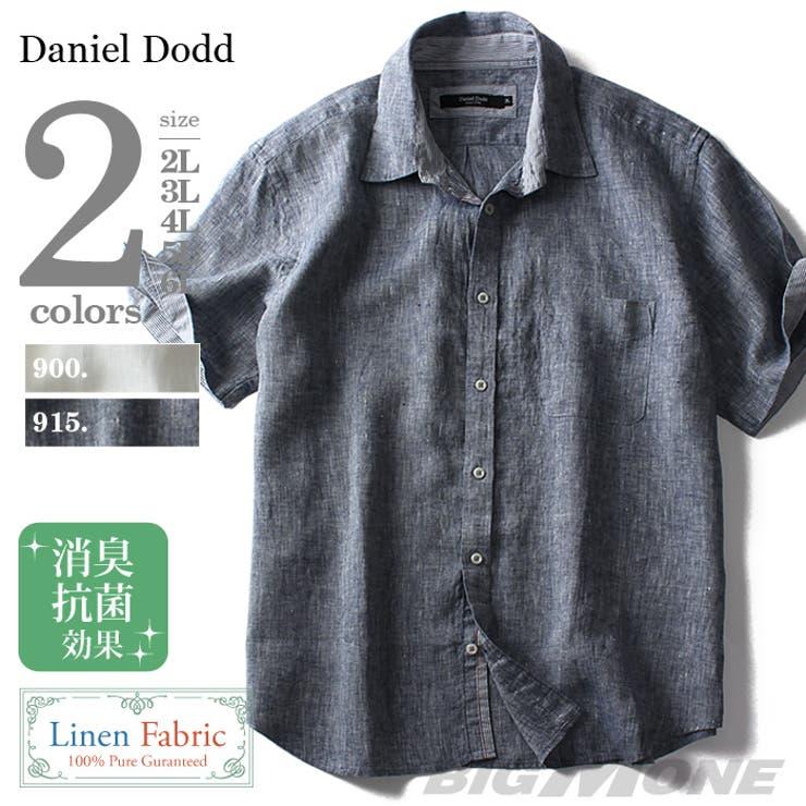 大きいサイズ メンズ DANIEL DODD 半袖無地リネンシャツ azsh-160217 大きいサイズの メンズファッション 3L4L 5L 6L 7L 8L 半袖 半そで カジュアル カジュアルシャツ 半袖カジュアルシャツ 半袖シャツ アメカジ お兄系 おしゃれ
