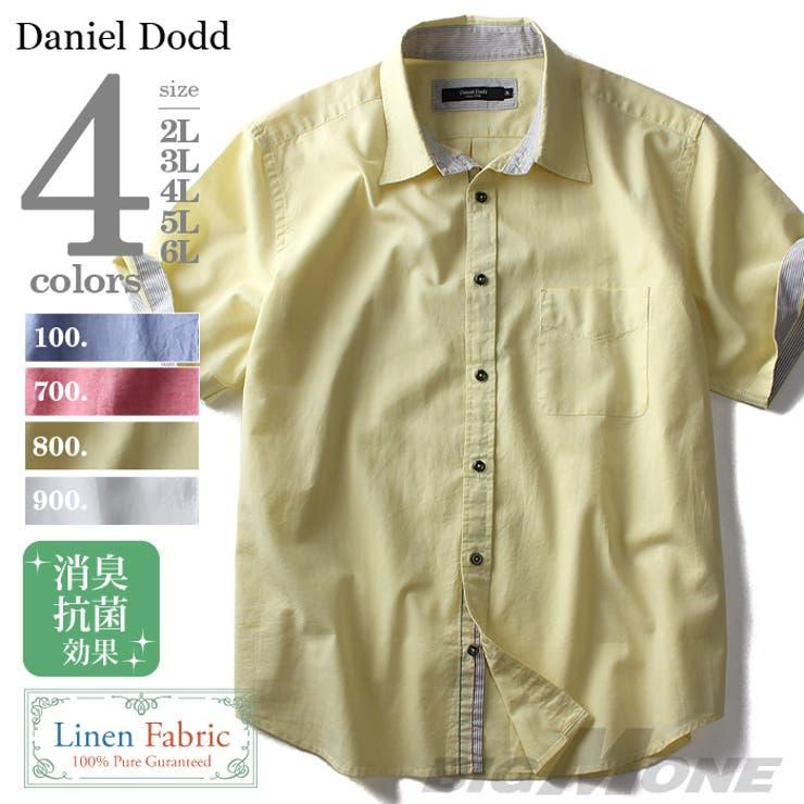 大きいサイズ メンズ DANIEL DODD 半袖無地綿麻シャツ azsh-160218 大きいサイズの メンズファッション 3L4L 5L 6L 7L 8L 半袖 半そで カジュアル カジュアルシャツ 半袖カジュアルシャツ 半袖シャツ アメカジ お兄系 おしゃれ