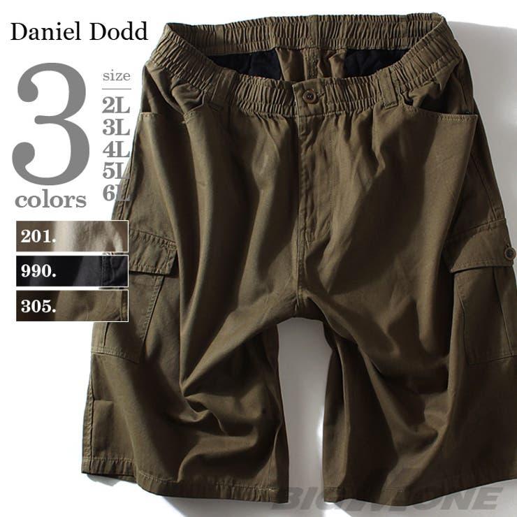 大きいサイズ メンズ DANIEL DODD カーゴショートパンツ azsp-473 大きいサイズの メンズファッション 3L 4L5L 6L 7L 8L パンツ ハーフパンツ カジュアル アメカジ お兄系