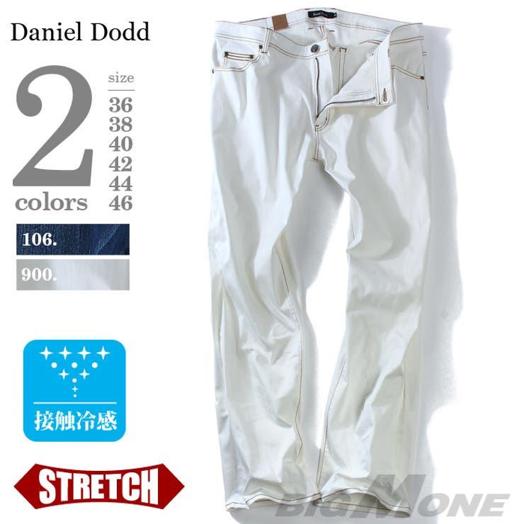 大きいサイズ メンズ DANIEL DODD 接触冷感ストレッチデニムパンツ azd-178 大きいサイズの メンズファッション 3L4L 5L 6L 7L 8L パンツ ハーフパンツ カジュアル アメカジ お兄系