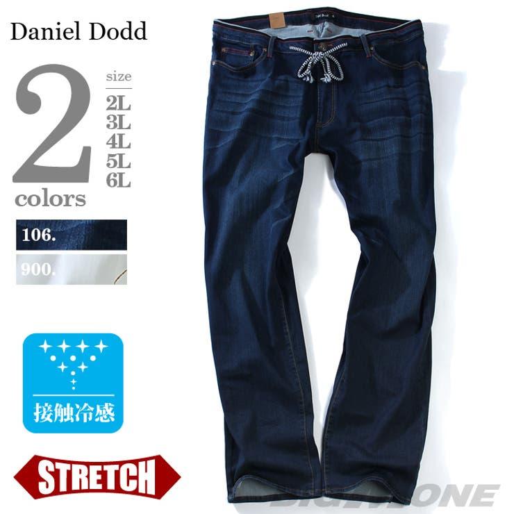 大きいサイズ メンズ DANIEL DODD 接触冷感ウエストリブデニムパンツ azd-179 大きいサイズの メンズファッション2L 3L 4L 5L 6L パンツ ハーフパンツ カジュアル アメカジ お兄系