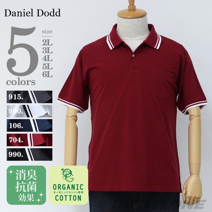 大きいサイズ メンズ DANIEL DODD ライン入り半袖鹿の子ポロシャツ azpr-160259 大きいサイズのメンズファッション 2L 3L 4L 5L 6L 半袖 半そで ポロ ポロシャツ 半袖ポロシャツ 刺繍ロゴ カジュアル アメカジストリート