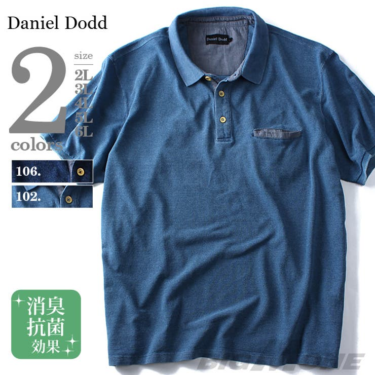 大きいサイズ メンズ DANIEL DODD インディゴ鹿の子半袖ポロシャツ azpr-1602115 大きいサイズのメンズファッション 2L 3L 4L 5L 6L 半袖 半そで ポロ ポロシャツ 半袖ポロシャツ 刺繍ロゴ カジュアル アメカジストリート