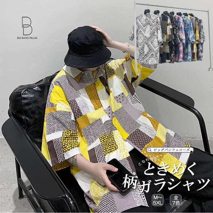 韓国 ファッション メンズ   BIG BANG FELLAS   詳細画像1