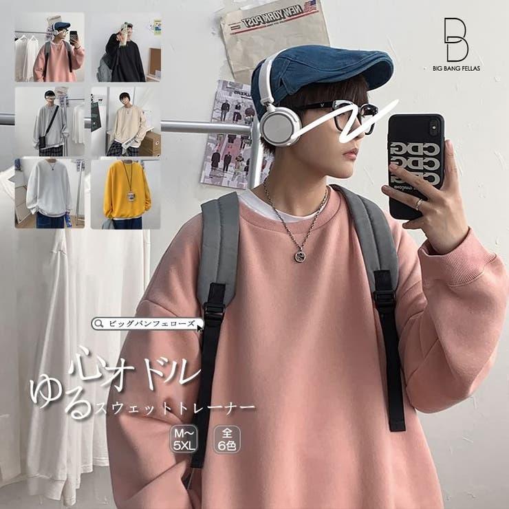 ビッグシルエットトレーナー 韓国 ファッション | BIG BANG FELLAS | 詳細画像1