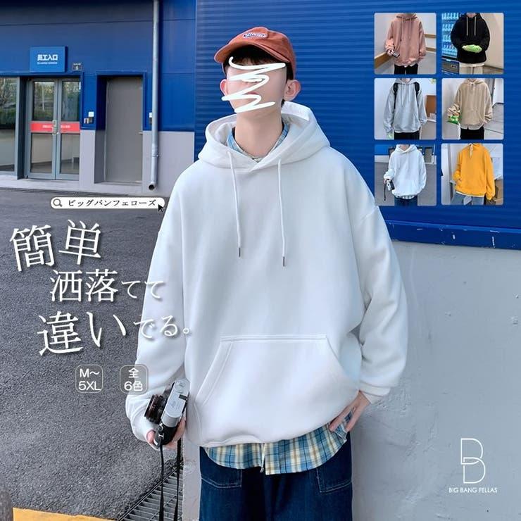ビッグシルエットパーカー 韓国 ファッション   BIG BANG FELLAS   詳細画像1