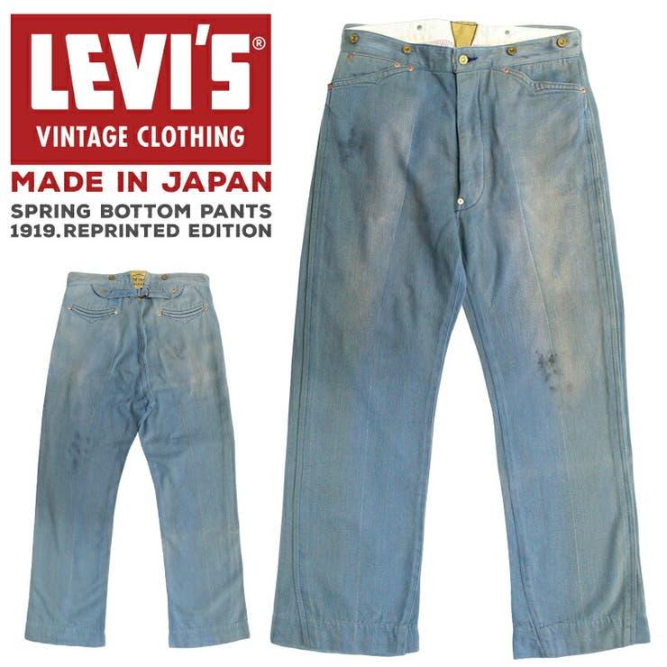 P   リーバイス ボトムス メンズ LEVIS VINTAGE CLOTHING 19100-0001 SPRING BOTTOM PANTS 1919年 リラックスフレア 復刻版   春 ブルー チノパン リラックス フレア ヴィンテージ 加工 希少 サスペンダーボタン ユーズドルック スプリング 三角ネームパッチ ブランド   詳細画像