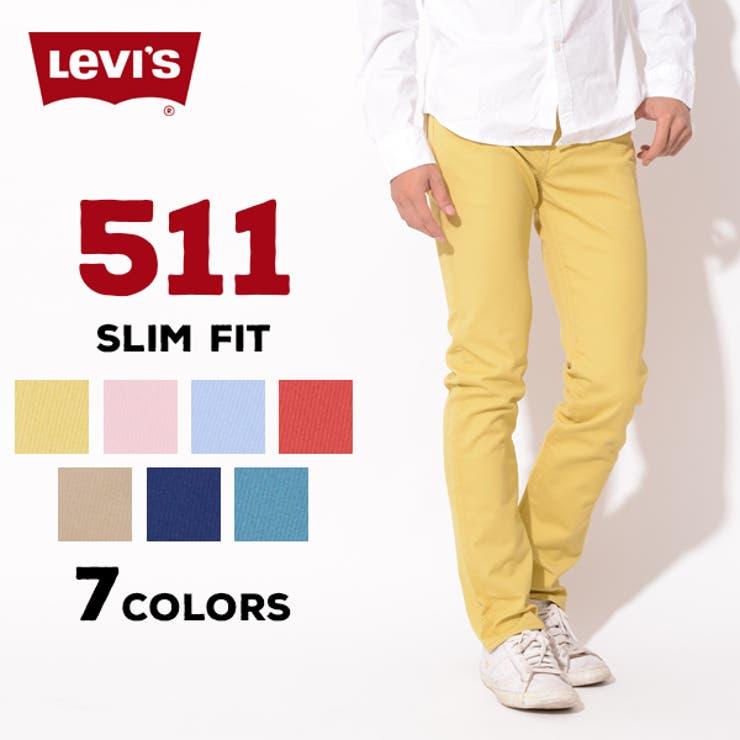 levis-04511 | 詳細画像