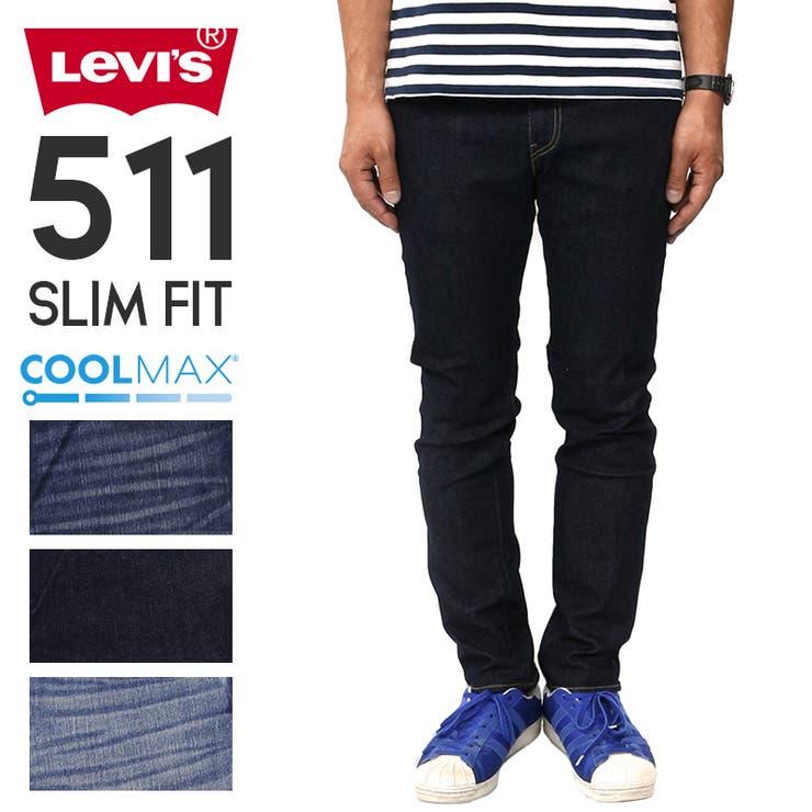 リーバイス メンズ ジーンズ デニム LEVIS 511 COOL MAX スリム フィット ジーパン パンツ ストレッチ   涼しいかっこいい おしゃれ スリム 股下浅め 脚長 伸縮 levis levi's Levis 04511-2193 04511-226704511-2296   詳細画像