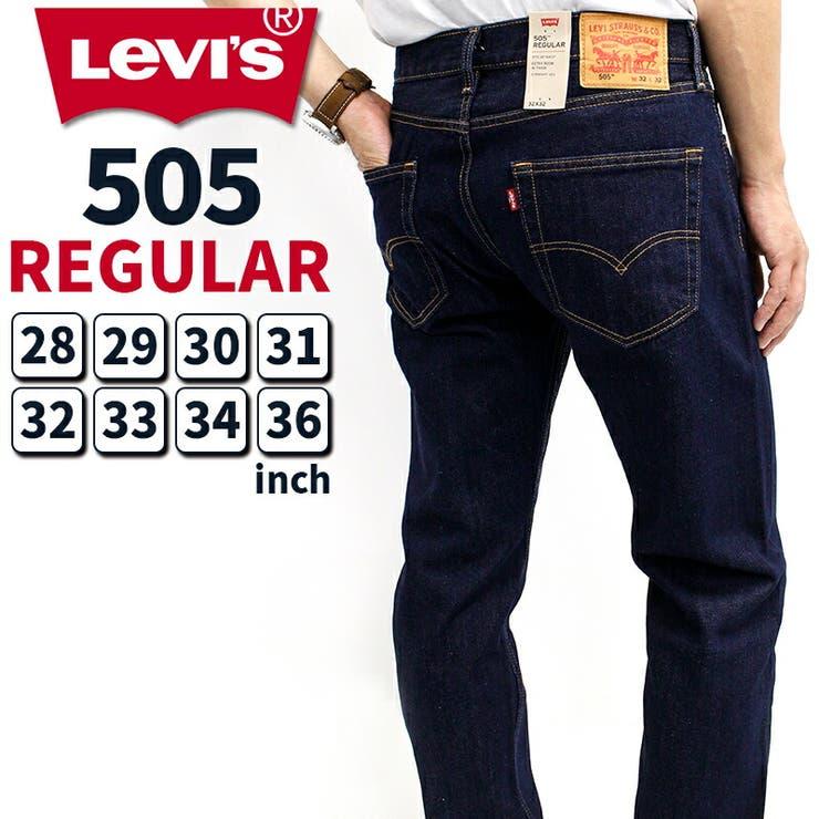 リーバイス 505 メンズ | BIRIGO  | 詳細画像1