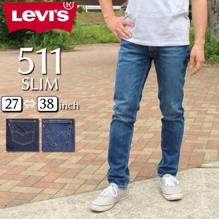levis-1004511 リーバイス メンズ ボトムス LEVIS 511 SLIM   春 夏 秋 冬 ロングパンツ 紳士 男性 ブランド おしゃれ かっこいい カジュアル ジーパン パンツ デニム ジーンズ スキニー アメカジ levi's LEVIS LEVI'S りーばいす スリム ストレッチ 綿100   詳細画像